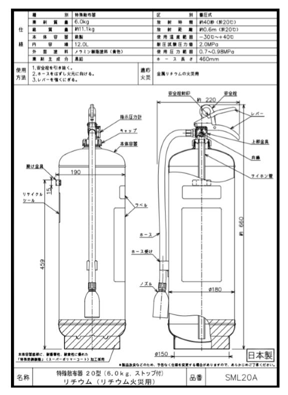 리튬3.png